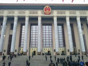 Eingang zur Großen Halle des Volkes in Peking