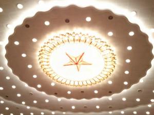 In der Großen Halle des Volkes, Peking