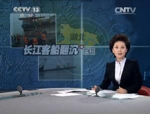 CCTV Xinwen mit seiner Sondersendung zur Schiffskatastrophe